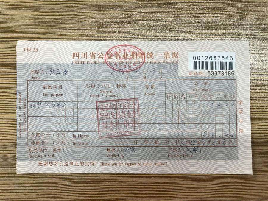 你亚躹�d_锦江区锦基金理想筑学青少年服务中心